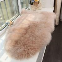 羊毛沙发地毯冬季沙发羊毛坐垫澳毛坐垫皮毛一体卧室床边毯地垫
