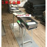 加宽加厚烤鱼羊肉串木炭烧烤炉商用焊接碳烤箱户外大串烧烤架