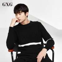 【GXG过年不打烊】GXG毛衫男装 春季修身毛衣长袖圆领两色针织衫毛衫男