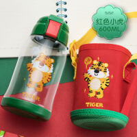儿童水杯便携塑料杯子带吸管宝宝男女幼儿园小学生防摔随手杯