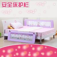 【支持礼品卡】宝贝床护栏婴儿宝宝床边防护栏儿童床围栏1.8米2米大床挡板u7n