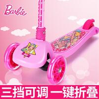 3-8岁儿童滑板车男女童小孩宝宝溜溜车三轮四轮