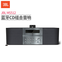 JBL MS512无线蓝牙CD组合音响 多媒体桌面HiFi音箱