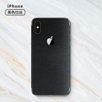 苹果iphonex手机xr磨砂7p背贴iPhone7身贴膜6splus背膜xs贴纸7Plus背面ma 黑色拉丝【四片装