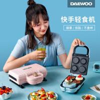 韩国大宇轻食机家用三明治机早餐机烤饼机吐司面包电饼铛双面加热