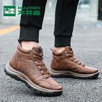 木林森新款时尚潮鞋耐磨舒适男士休闲鞋运动鞋男鞋