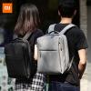 小米极简都市双肩包 多功能书包14.3/15.6英寸电脑包男女时尚商务包旅行背包