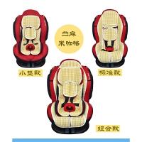 凉席通用惠尔顿皇家盔宝酷睿宝婴儿童宝宝安全座椅夏季凉席冰垫子 苎麻米咖格 可机洗 手洗 其它 皇家宝 组合款