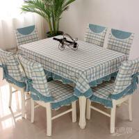 棉麻餐桌布椅套椅垫套装台布椅子套罩茶几桌布布艺小清新简约现代 【套装】6椅+