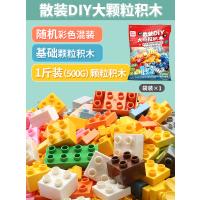 【200减100】费乐 FEELO 大颗粒拼装积木 儿童拼插益智玩具 3岁以上积木玩具 270粒费乐风车别墅 桶装(带