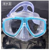 夏季游泳镜大框防水防雾泳镜 男女通用护鼻清晰眼睛潜水镜舒适