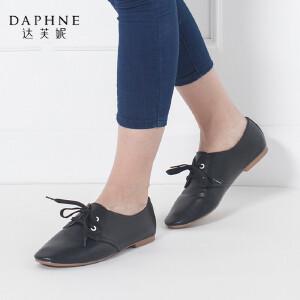 达芙妮正品女鞋秋季时尚休闲舒适女鞋平底圆头绑带纯色深口单鞋