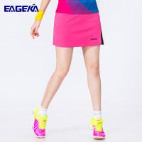 羽毛球服女款裤裙修身包臀网球裙子女士运动裙裤夏款