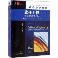 软件工程:实践者的研究方法(英文版,第8版) (美)普莱斯曼(Roger S.Pressman),(美)马克西姆(Br