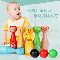 亲子互动宝宝球类玩具保龄球儿童室内户外1-2-3周岁男孩女孩