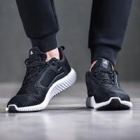 adidas阿迪达斯男子跑步鞋18新款CLIMACOOL清风休闲运动鞋CM7405