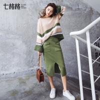 套装裙女秋季冬装时尚潮两件套韩版气质甜美2017新款时髦针织毛衣