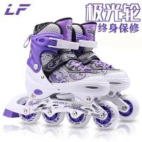 溜冰鞋成年儿童全套装单直排轮滑鞋初学者男女旱冰鞋滑冰