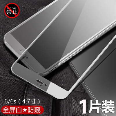 iphone6钢化膜苹果6s抗蓝光6plus全屏3D全覆盖水凝6p手机贴膜4.7寸后膜全包边防窥6s 3片特惠强抗指纹加强防摔蓝光护眼