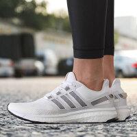 adidas阿迪达斯男鞋跑步鞋2018年新款BOOST运动鞋AQ5960