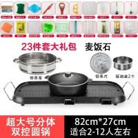 20180826144520754韩式双层电烧烤炉架家用无烟电烤盘烤肉机烤羊肉串多功能全自动