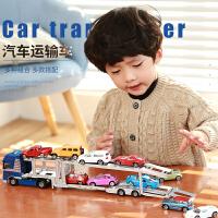 双层运输车合金工程车儿童玩具汽车模型男孩小汽车仿真拖车