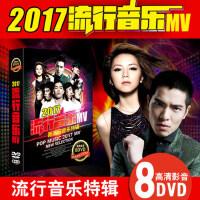 正版汽车载DVD碟片周杰伦新流行音乐歌曲高清MV视频非cd光盘唱片