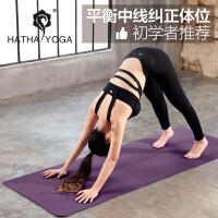 【哈他春节特惠】哈他瑜伽垫经典TPE瑜伽垫 6mm高弹舒适 防滑健身运动垫
