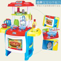 宝宝切切乐女孩做饭仿真厨具男孩3-4-6岁儿童过家家厨房玩具套装