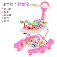 婴宝宝学步车助步滑行车6-18个月多功能防侧翻可折叠带音乐 粉红色-静音轮-豪华款-666 带大小手把脚踩垫