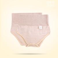 贝萌 彩棉婴儿内裤儿童高腰护肚裤男女童宝宝开裆短裤婴幼儿三角裤纯棉