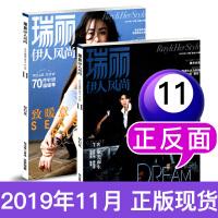【有封面】VIVi昕薇杂志2018年3月
