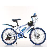 男童自行车男式变速青少年小学生儿童自行车20寸10岁中大童男孩子
