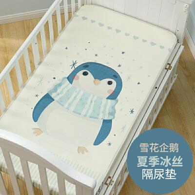新生儿夏季冰丝隔尿垫婴儿防水可洗床垫大号儿童透气宝宝防尿床单 雪花企鹅升级款 夏季冰丝隔尿垫 大号 发货周期:一般在付款后2-90天左右发货,具体发货时间请以与客服协商的时间为准