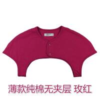 夏季防寒空调房男女士中老年人睡觉保暖护肩膀颈椎坐月子加厚坎肩 XX