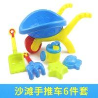 儿童沙滩玩具套装宝宝玩沙子大号挖沙漏铲子挖沙玩具沙漏小水桶 沙滩手推车6件套