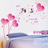 创意客厅电视背景墙贴纸卧室温馨床头风景贴画粉色植物花卉百合花 大