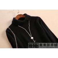 新款纯山羊绒衫女高领套头毛衣短款针织衫大码羊绒打底外套