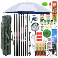 鱼竿套装 渔具套装全套组合钓鱼竿海竿手杆套装垂钓用品
