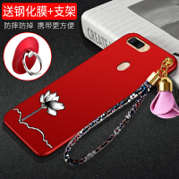 oppo R15手机壳日韩软壳防摔全包个性原创男女款手机套新款r15手机壳
