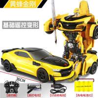 【支持礼品卡】遥控变形金刚5玩具大黄蜂擎天柱汽车机器人模型超大男孩4 l0q