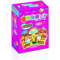 魔法彩泥DIY 3D�艋眯��� �r�鲂∨� �W前���玩具公司 著 四川少�撼霭嫔� 9787536559554