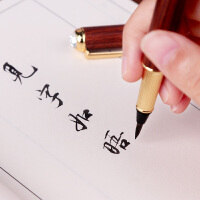 可加墨软头钢笔式毛笔狼毫小楷书法笔美工笔软笔毛笔秀丽笔