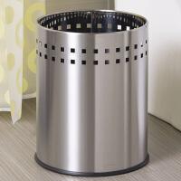 【满减】欧润哲不锈钢圆形冲孔废纸桶 无盖垃圾桶 厕所卫生桶10.5L