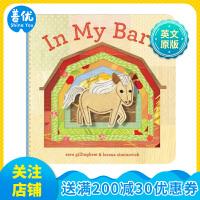 In My Barn我的畜棚  英文儿童趣味手偶书