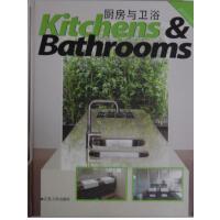 厨房与卫浴合订本【正版图书,达额立减】