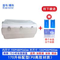 保温箱户外冷藏箱车载商用冰桶便携送餐外卖家用装冰块的保冷箱