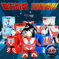 【支持礼品卡】动漫变形玩具杯面奥特曼杯面超人一键变形奥特曼玩具奥特蛋玩具w5r