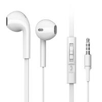 【包邮】SE387耳机 手机耳机通用带麦oppo小米vivo华为韩国可爱女生入耳式 通用线控耳机 三星 苹果 华为 中
