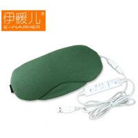 伊暖儿长效草本香薰蒸汽眼罩USB调温定时型 绿色